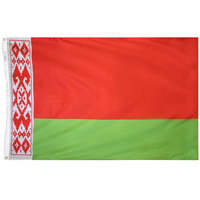 4x6 ft. Nylon Belarus Flag Pole Hem Plain