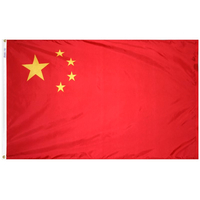 3x5 ft. Nylon China Peoples Republic Flag Pole Hem Plain
