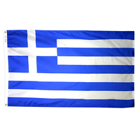 3x5 ft. Nylon Greece Flag Pole Hem Plain