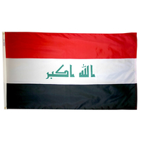 5x8 ft. Nylon Iraq (Single) Flag with Heading and Grommets