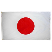 3x5 ft. Nylon Japan Flag Pole Hem Plain
