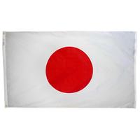 2x3 ft. Nylon Japan Flag Pole Hem Plain