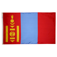 4x6 ft. Nylon Mongolia Flag with Heading and Grommets