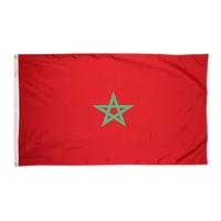 2x3 ft. Nylon Morocco Flag Pole Hem Plain