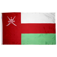 5x8 ft. Nylon Oman Flag with Heading and Grommets