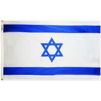 5x8 ft. Nylon Israel Flag with Heading and Grommets