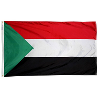 4x6 ft. Nylon Sudan Flag with Heading and Grommets