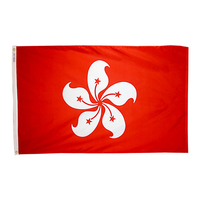 5x8 ft. Nylon Xian gang / Hong Kong Flag with Heading and Grommets