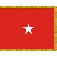 3 ft. x 4 ft. Army 1 Star General Flag, Parades and Display Fringed