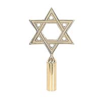 8 in. Brass Star of David with Ferrule