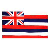 3x5 ft. Nylon Hawaii Flag Pole Hem Plain