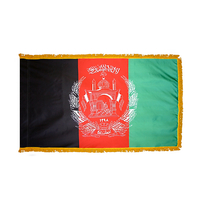 2x3 ft. Nylon Afghanistan Flag Pole Hem and Fringe