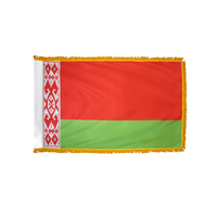 3x5 ft. Nylon Belarus Flag Pole Hem and Fringe