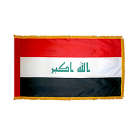 3x5 ft. Nylon Iraq (Single) Flag Pole Hem and Fringe