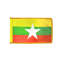 2x3 ft. Nylon Myanmar (Burma) Flag Pole Hem and Fringe