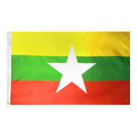 3x5 ft. Nylon Myanmar (Burma) Flag Pole Hem Plain