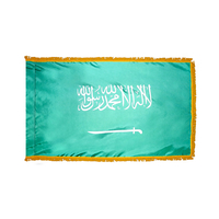 2x3 ft. Nylon Saudi Arabia Flag Pole Hem and Fringe